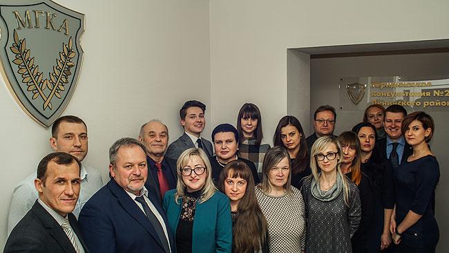 юридические консультации фрунзенского